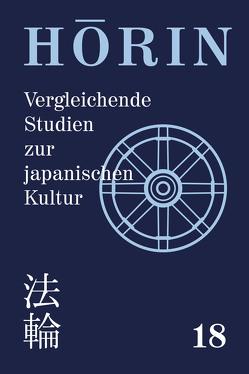 Hōrin, Bd. 18 (2015) von Aoyama,  Takao, Röllicke,  Hermann-Josef