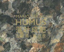 HUMUS von Terzic,  Mario