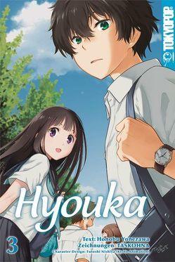 Hyouka 03 von Taskohna, Yonezawa,  Honobu