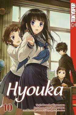 Hyouka 10 von Taskohna, Yonezawa,  Honobu
