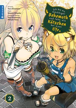 Ich bin ein mächtiger Behemoth und lebe als Kätzchen bei einer Elfe 02 von Ginyoku,  Nozomi, Sinonome,  Taro, Yano,  Mitsuki
