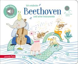 Ich entdecke Beethoven und seine Instrumente von Lawall,  Christiane, Renon,  Delphine