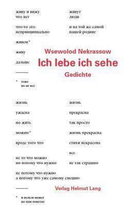 Ich lebe ich sehe von Gomringer,  Eugen, Hirt,  Günter, Nekrassow,  Wsewolod, Wonders,  Sascha
