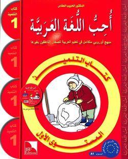 Ich liebe Arabisch 1