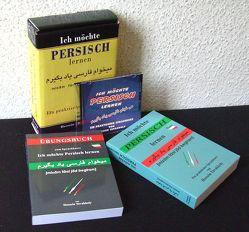Ich möchte Persisch lernen von Tavakkoly,  Hossein