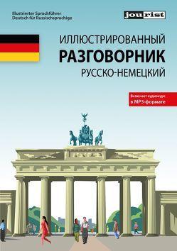 Illustrierter Sprachführer Deutsch für Russischsprachige von Starrenberg,  Max