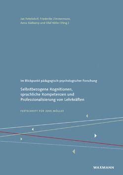 Im Blickpunkt pädagogisch-psychologischer Forschung von Köller,  Olaf, Retelsdorf,  Jan, Südkamp,  Anna, Zimmermann,  Friederike