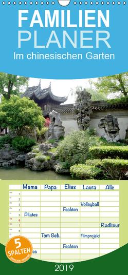 Im chinesischen Garten – Familienplaner hoch (Wandkalender 2019 , 21 cm x 45 cm, hoch) von Schmidt,  Sergej