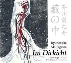 Im Dickicht von Akutagawa,  Ryunosuke, Ben,  Bönniger, Kopf,  Markus
