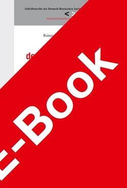 Im Dienst des deutsch-russischen Rechtsdialogs von Birke,  Rainer, Wedde,  Rainer