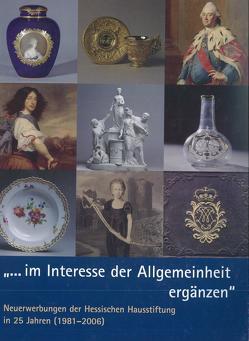 """""""… im Interesse der Allgemeinheit ergänzen"""" von Dobler,  Andreas, Klössel,  Christine, Miller,  Markus"""