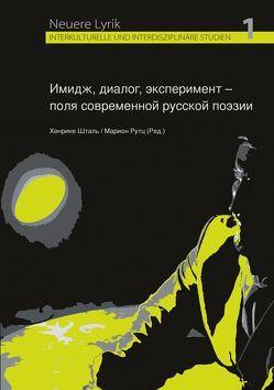 Imidž, dialog, eksperiment – polja sovremennoj russkoj poezii von Rutc,  Marion, Štal',  Chenrike