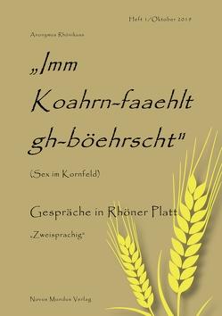 Imm Koahrn-faaehlt gh-böehrscht (Sex im Kornfeld) von Rhönikuss (Pseudonym),  Anonymus (Pseudonym)