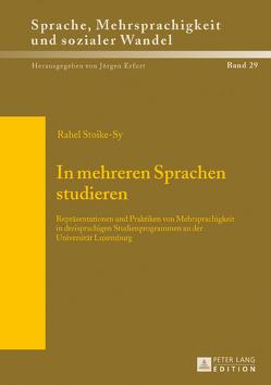 In mehreren Sprachen studieren von Stoike-Sy,  Rahel