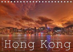 In und um Hong Kong (Tischkalender 2019 DIN A5 quer) von Helmke,  Sebastian