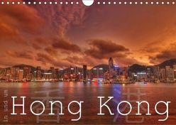 In und um Hong Kong (Wandkalender 2018 DIN A4 quer) von Helmke,  Sebastian