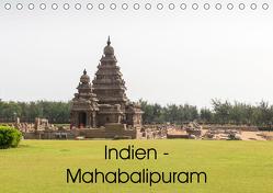 Indien – Mahabalipuram (Tischkalender 2020 DIN A5 quer) von Marquardt,  Henning