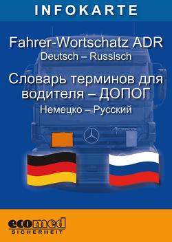 Infokarte Fahrer-Wortschatz ADR, deutsch-russisch