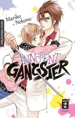 Innocent Gangster von Hirasaka,  Mario, Nekono,  Mariko