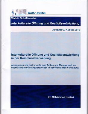 Interkulturelle Öffnung und Qualitätsentwicklung in der Kommunalverwaltung (Ausgabe 3) von Heidari,  Mohammad
