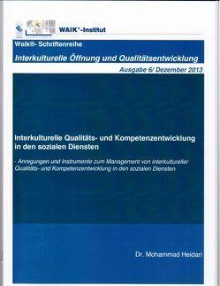 Interkulturelle Qualitäts- und Kompetenzentwicklung in den sozialen Diensten (Ausgabe 6)