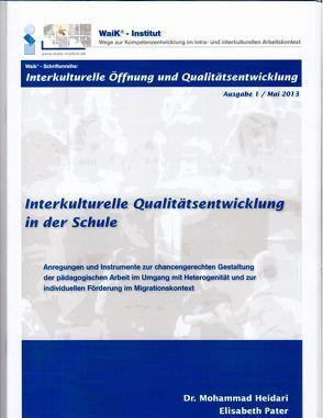 Interkulturelle Qualitätsentwicklung in der Schule (Ausgabe 1) von Heidari,  Mohammad