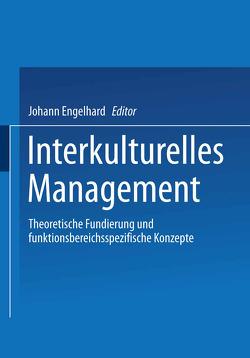 Interkulturelles Management von Engelhard,  Johann