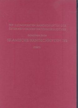 Islamische Handschriften II von Duda,  Dorothea, Kresten,  Otto, Schmidt,  Gerhard
