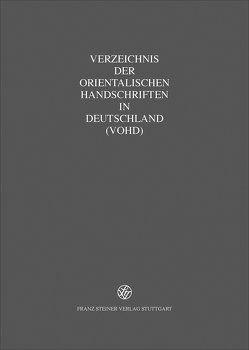 Islamische Handschriften von Wiesmüller,  Beate
