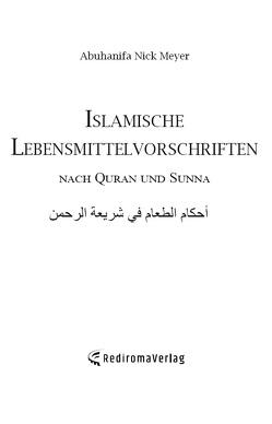 Islamische Lebensmittelvorschriften von Meyer-Welz,  Abuhanifa Nick