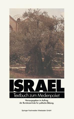 Israel von Allwardt,  Ulrich