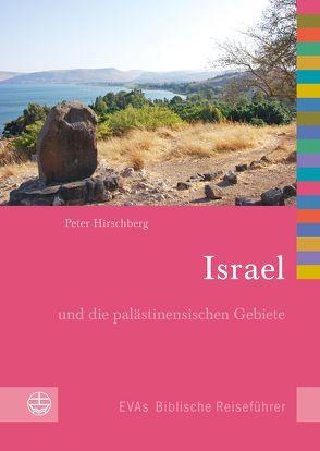 Israel von Hirschberg,  Peter