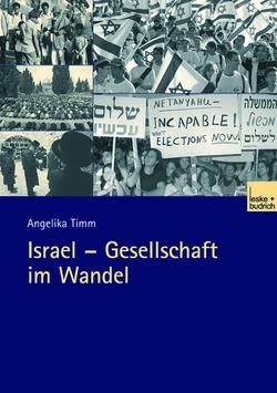 Israel — Gesellschaft im Wandel von Timm,  Angelika