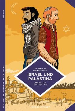 Israel und Palästina von Grigorieff,  Vladimir
