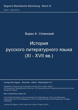 Istorija russkogo literaturnogo jazyka (XI-XVII vv.) von Uspenskij,  Boris A
