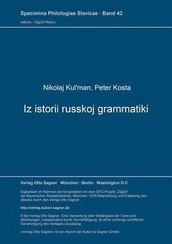 Iz istorii russkoj grammatiki von Kosta,  Peter, Kul'man,  Nikolaj