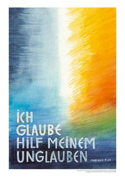 Jahreslosung 2020 – Kunstdruck A3 von Felger,  Andreas