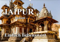 Jaipur -Indien- einfach liebenswert (Wandkalender 2020 DIN A2 quer) von Baumert,  Frank
