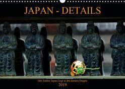 Japan – Details (Wandkalender 2019 DIN A3 quer) von Baur,  Céline