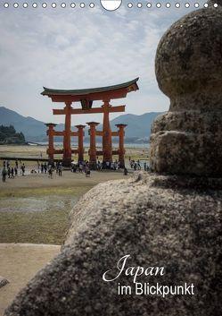 Japan im Blickpunkt (Wandkalender 2019 DIN A4 hoch) von Karin Neumann,  Nina