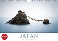 Japan – Mystik und Moderne (Wandkalender 2018 DIN A4 quer) von Christopher Becke,  Jan