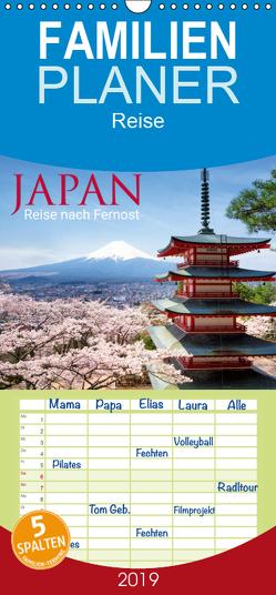 Japan – Reise nach Fernost – Familienplaner hoch (Wandkalender 2019 , 21 cm x 45 cm, hoch) von Christopher Becke,  Jan