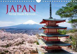 Japan – Reise nach Fernost (Wandkalender 2020 DIN A4 quer) von Christopher Becke,  Jan