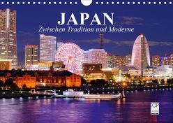 Japan. Zwischen Tradition und Moderne (Wandkalender 2019 DIN A4 quer) von Stanzer,  Elisabeth