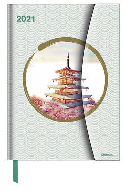 Japanese Papers 2021 – Diary – Buchkalender – Taschenkalender – Kunstkalender – 16×22