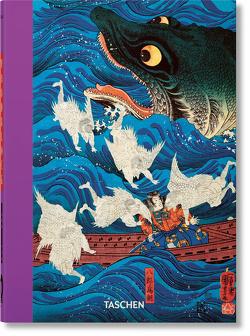 Japanese Woodblock Prints. 40th Ed. von Marks,  Andreas