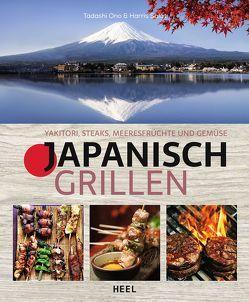 Japanisch Grillen von Ono,  Tadashi, Salat,  Harris