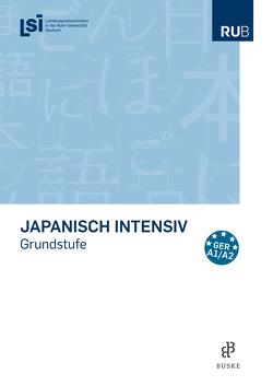 Japanisch intensiv