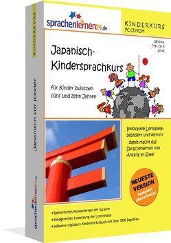 Japanisch-Kindersprachkurs von Sprachenlernen24.de