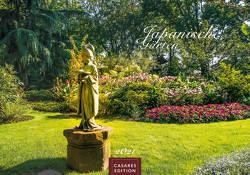 Japanische Gärten 2021 S 35x24cm von Heinz-Werner,  Schawe